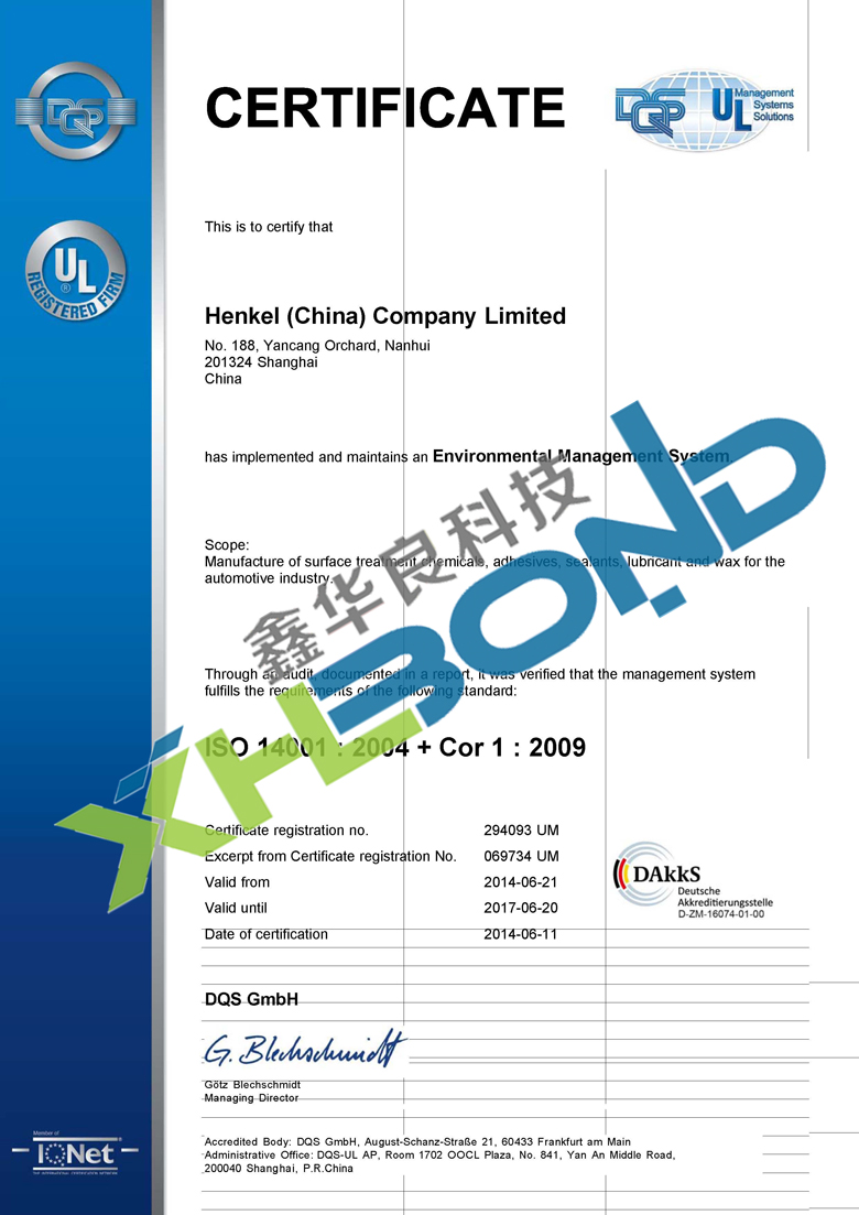 汉高股份-ISO 14001-English Version