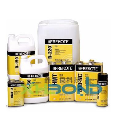 Frekote PMC|Frekote脱模剂