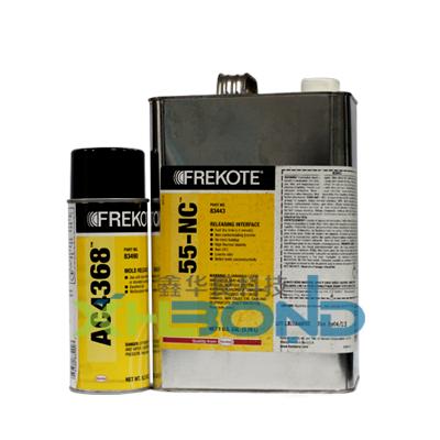 Frekote55-NC|Frekote脱模剂