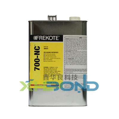 Frekote700-NC|Frekote脱模剂