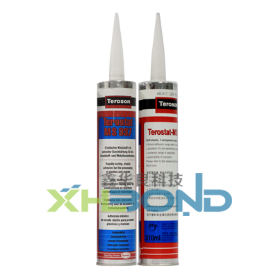 Terostat-MS937硅橡胶