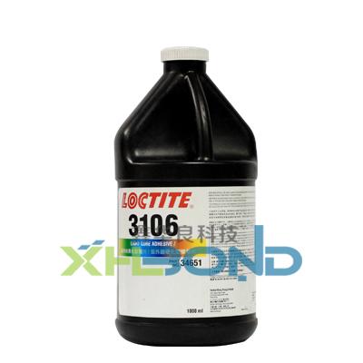 乐泰Loctite3106紫外光固化UV胶