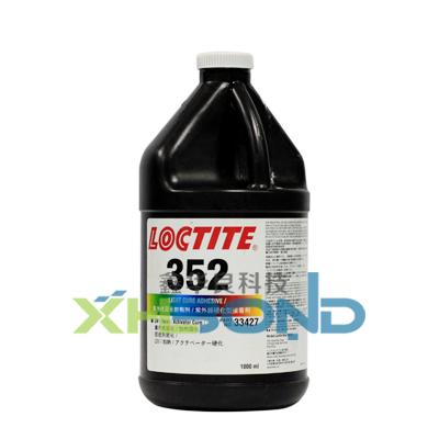 乐泰Loctite352紫外光固化UV胶