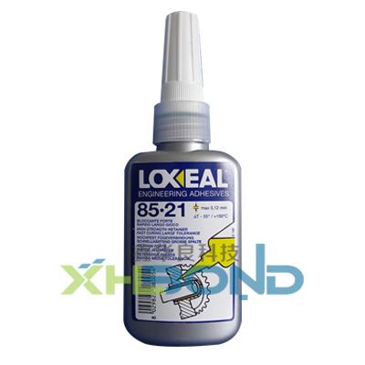 乐赛尔Loxeal85-21圆柱零件固持胶