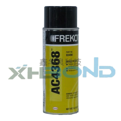 Frekote AC4368脱模剂