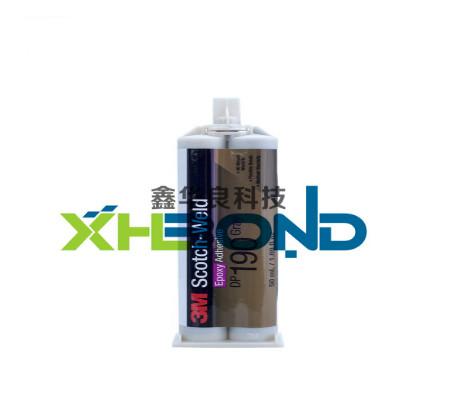 3M DP190柔性环氧树脂AB胶