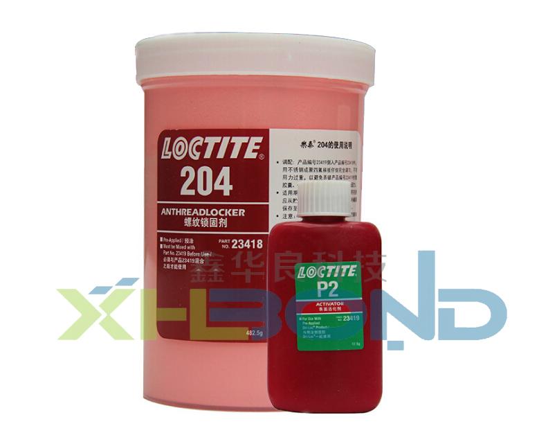 乐泰Loctite204螺纹锁固预涂胶