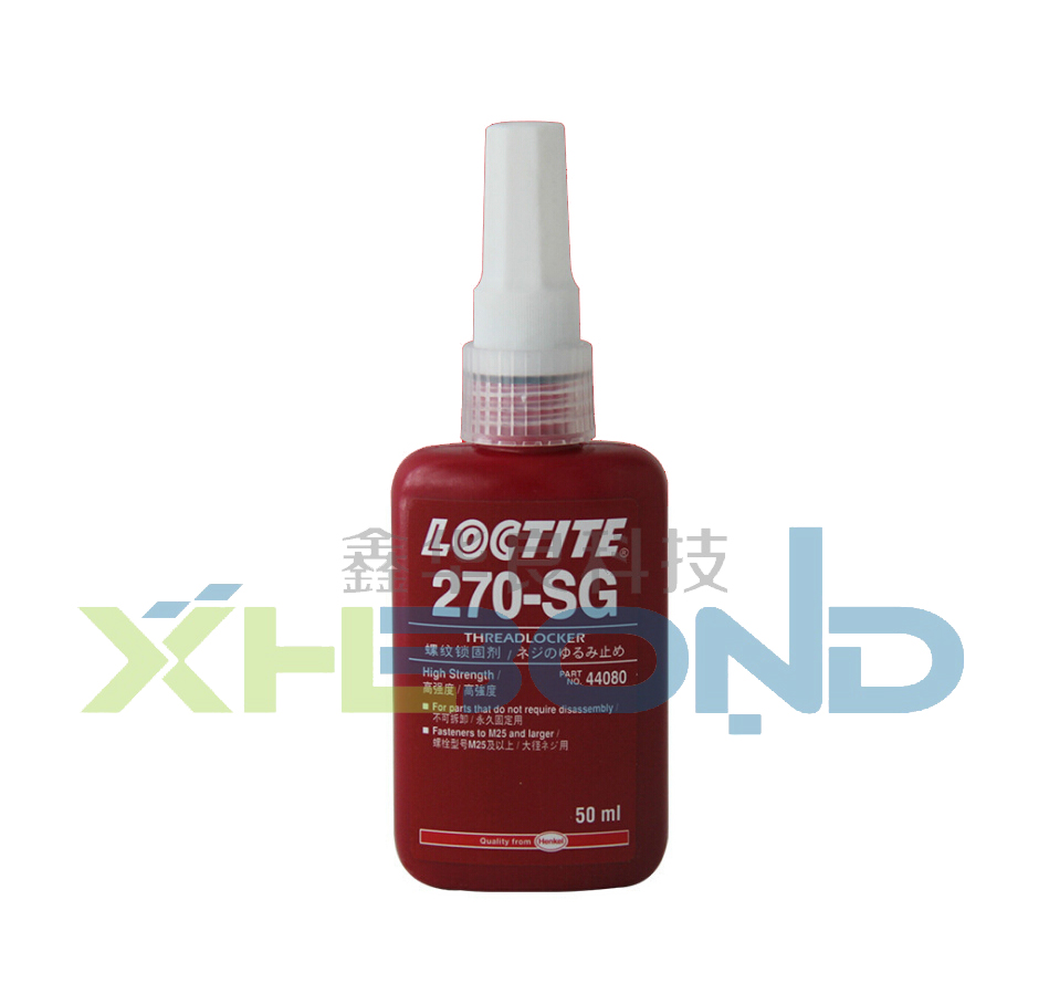 乐泰270-SG螺丝螺纹锁固胶粘剂
