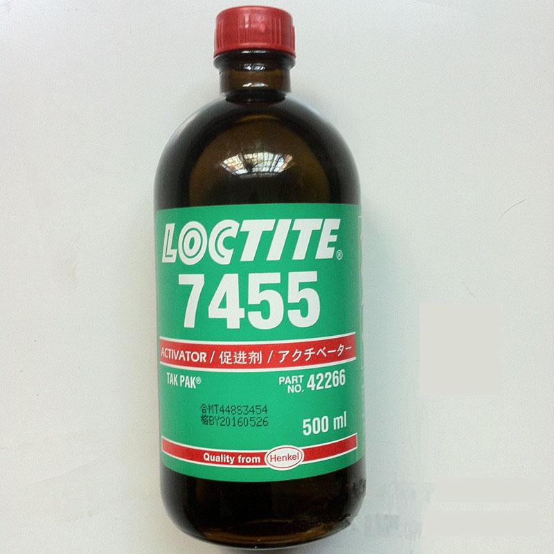 乐泰Loctite7455表面处理剂